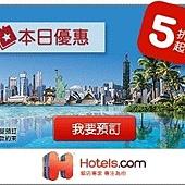 dtri89riamrm1or25d19xanhdmiubk4epcyknh7vfek_hotels_300x250v3.jpg