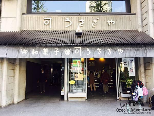 【東京】上野-和菓子名舖-兔屋うさぎや-綿密的銅鑼燒