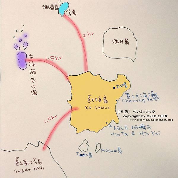 蘇梅島手繪地圖