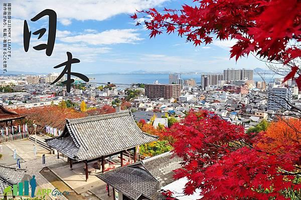 三井寺(圓城寺)