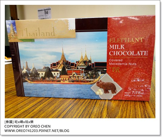 大象巧克力1.JPG