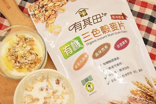 麥片推薦!有其田無添加的有機三色穀麥片,麥片控Momo的好食分享