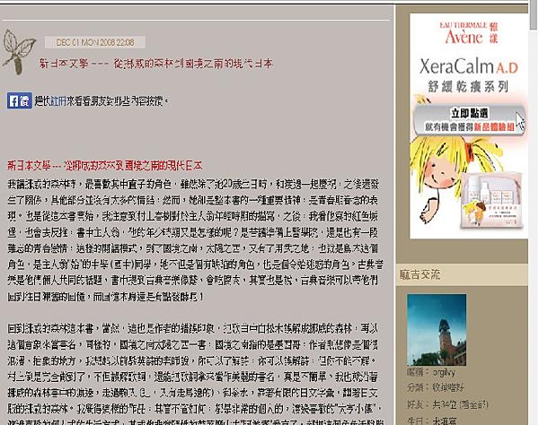 新日本文學02.png