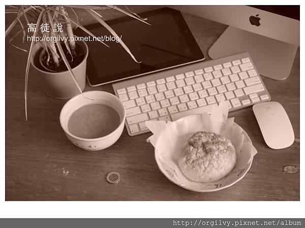 18%2F08%2F08 Breakfast.jpg