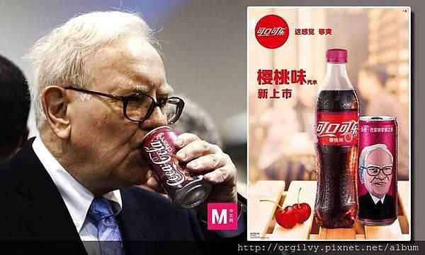 Buffet Coke.jpg
