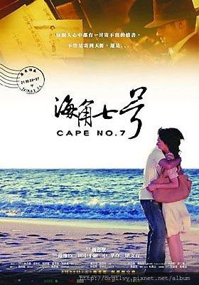 cape7.jpg