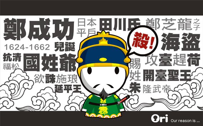 三百年之戰03.jpg