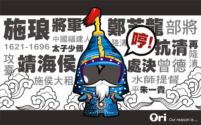 三百年之戰04.jpg