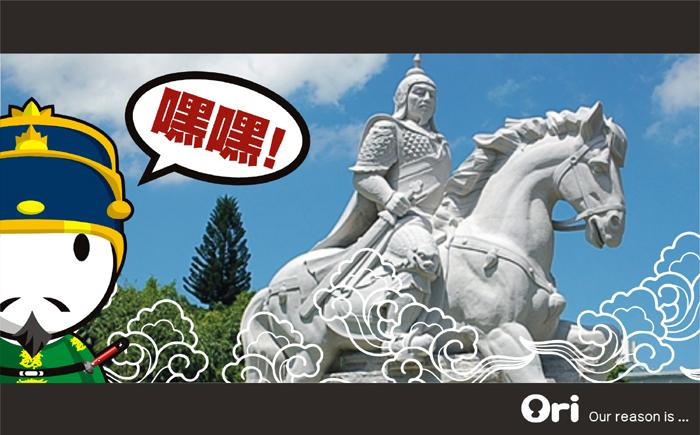 三百年之戰06.jpg
