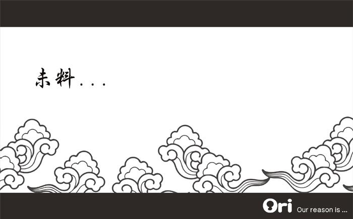三百年之戰07.jpg