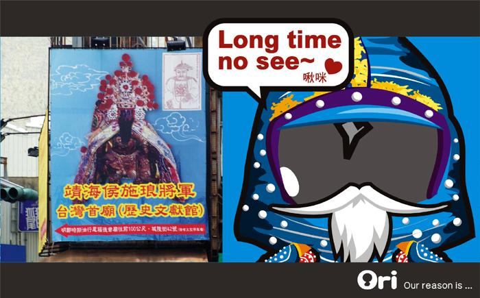 三百年之戰09.jpg