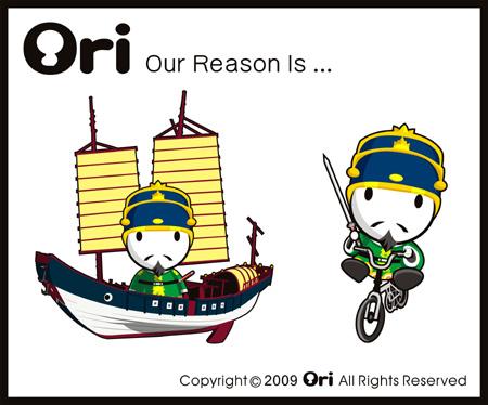 戎克船與腳踏車.jpg
