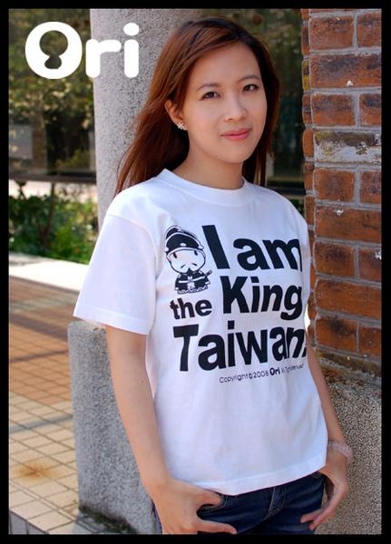 T-shirt-台灣之王系列-英文白.jpg