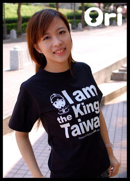 T-shirt-台灣之王系列-英文黑.jpg