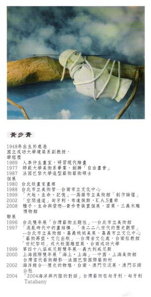 100202-04.jpg