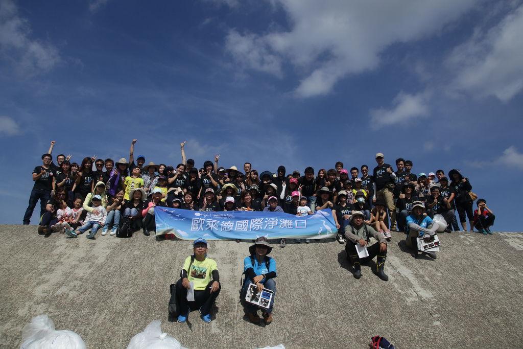 2013歐萊德國際淨灘日