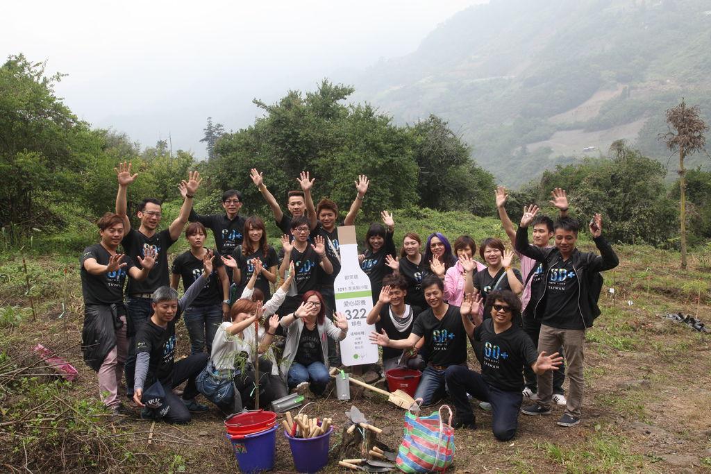 2013 歐萊德種樹活動