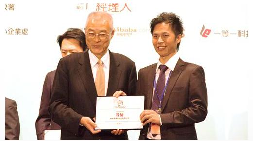 連續兩年榮獲國家「企業社會責任獎CSR」