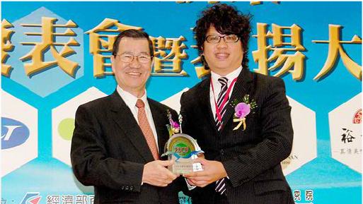 榮獲國家「優良品牌獎」