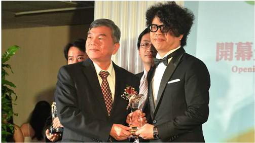 2014國際綠色典範獎