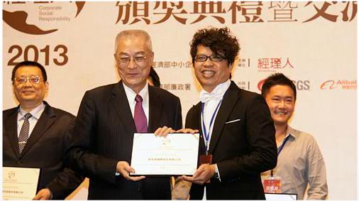 唯一中小企業連續三年榮獲國家「企業社會責任獎CSR」