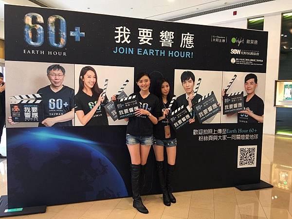 台北101民眾響應打卡2 (800x600).jpg