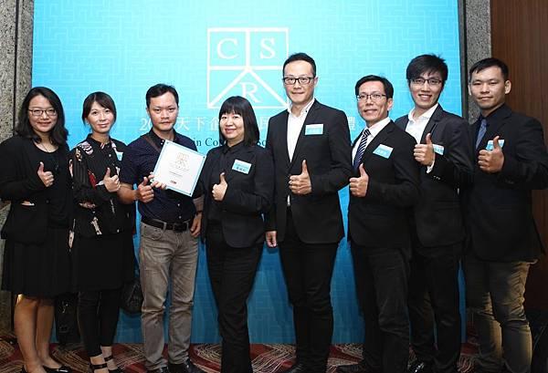 歐萊德第四度榮獲天下企業公民獎首獎肯定,評審盛讚環境永續表現優異,企業經營與CSR緊密結合,位居小巨人組之冠.jpg