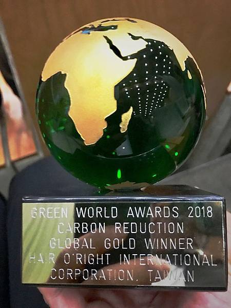 O%5Cright歐萊德再度奪金,獲2018英國全球綠色環保金獎減碳成效肯定.jpg