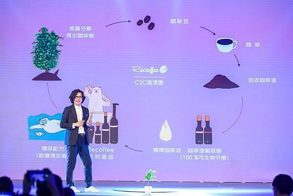 歐萊德董事長葛望平獲邀中國創說年度演講,友善綠色經濟循環理念驚艷國際,歐萊德將不再被利用的咖啡渣,運用在產品內料及包裝上,落實零碳永續。.jpg