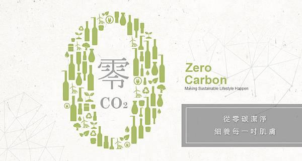 DS-190314-022 4月電子報Banner_03-從零碳潔淨.jpg