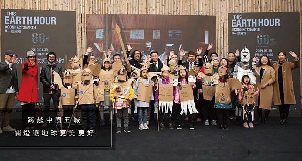 DS-190314-022 4月電子報Banner_07-跨越中國五城.jpg