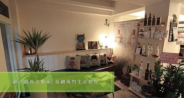 6月電子報Banner_BN01.jpg