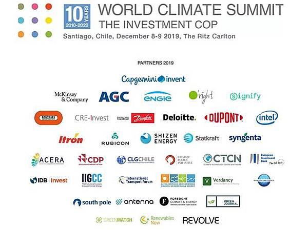 圖2-歐萊德O%5Cright減碳有成將與世界第一流企業攜手參加聯合國氣候峰會COP25.jpg