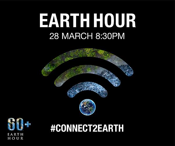 圖3- 2020 Earth Hour60+地球一小時將由亞洲區台灣代表歐萊德O'right主辦, 屆時晚間8點20至8點35間,台灣EarthHour60+臉書粉絲團也將進行線上直播倒數關燈.png