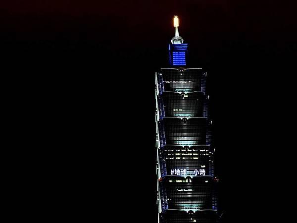圖1-2020 Earth Hour60+地球一小時關燈活動全台節電量約12萬度再創新高,約減少63,960公斤二氧化碳排放量,相當於約減少16,668個家庭一天8小時的冷氣開放,等同種植逾5,815棵樹木.jpg
