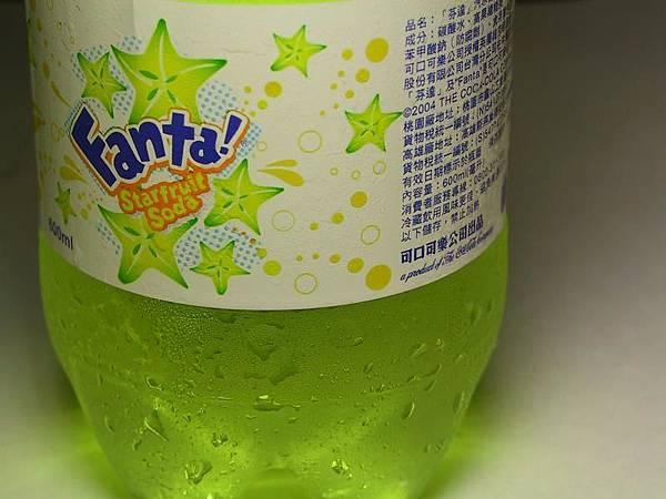 Starfruit Fanta