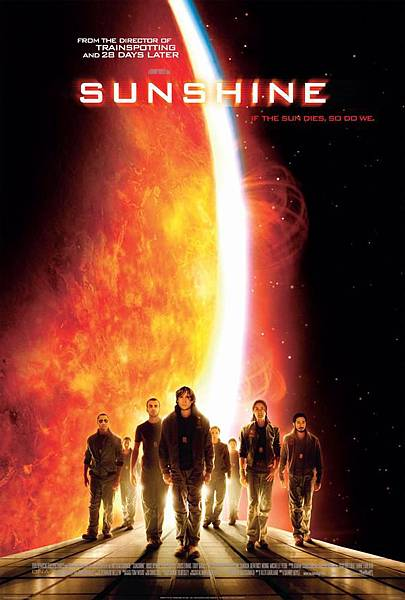 《Sunshine / 太陽浩劫》宣傳海報(1)