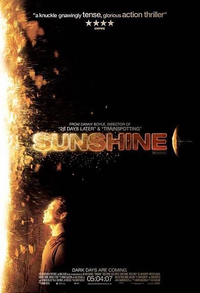《Sunshine / 太陽浩劫》宣傳海報(4)