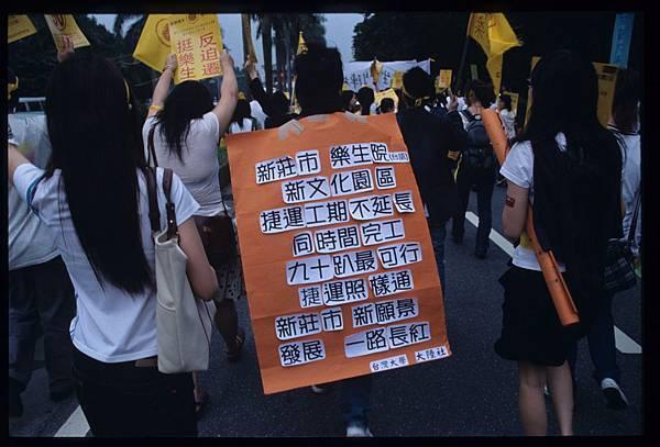 415樂生遊行、台大大陸社海報