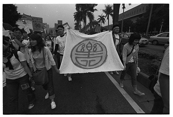 415樂生遊行、清大社會所的旗子(二)