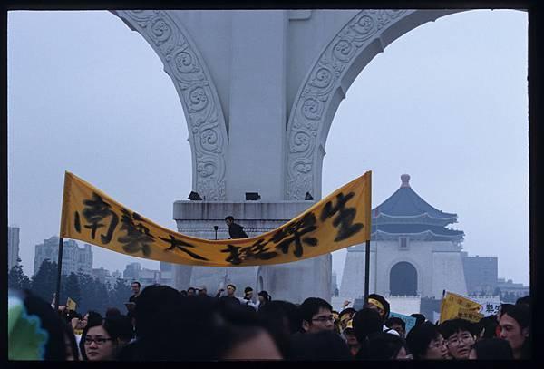 415樂生遊行、旗子與中正廟