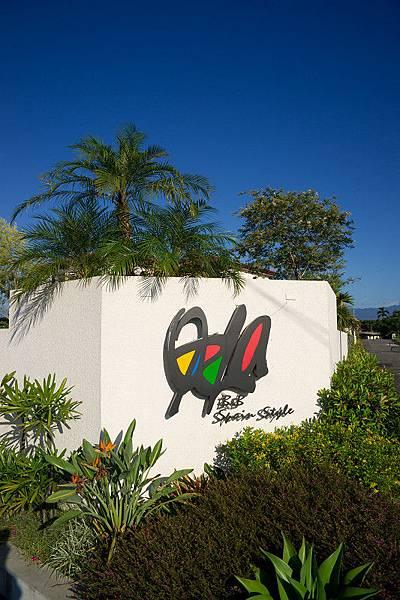 歐拉民宿Logo
