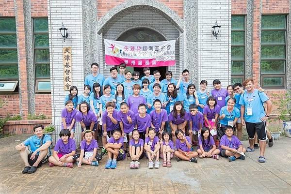 屏南夏令營2