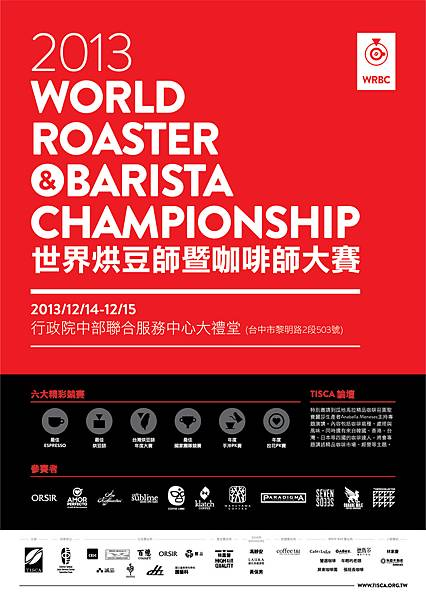 2013-WRBC-POSTER-Final_CHT.jpg