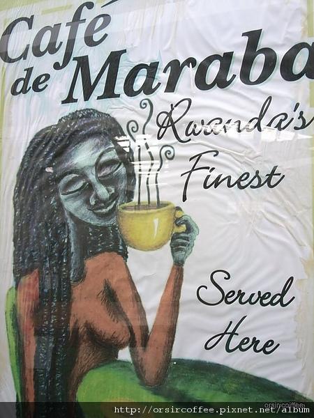 盧安達  Maraba知名咖啡海報