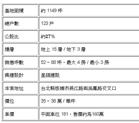 table_華江一品.jpg