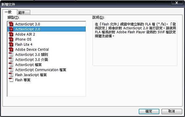 1新增2.0檔案.JPG
