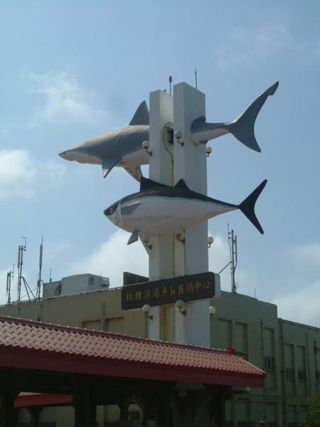 第二站 梧棲漁港