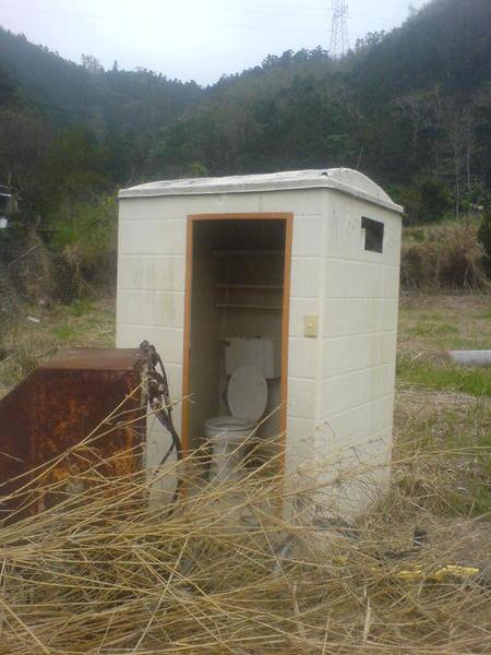 紅磚屋的廁所