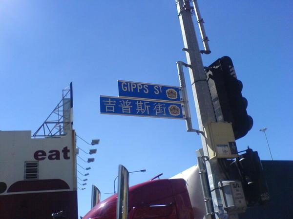 路標都是中文喔